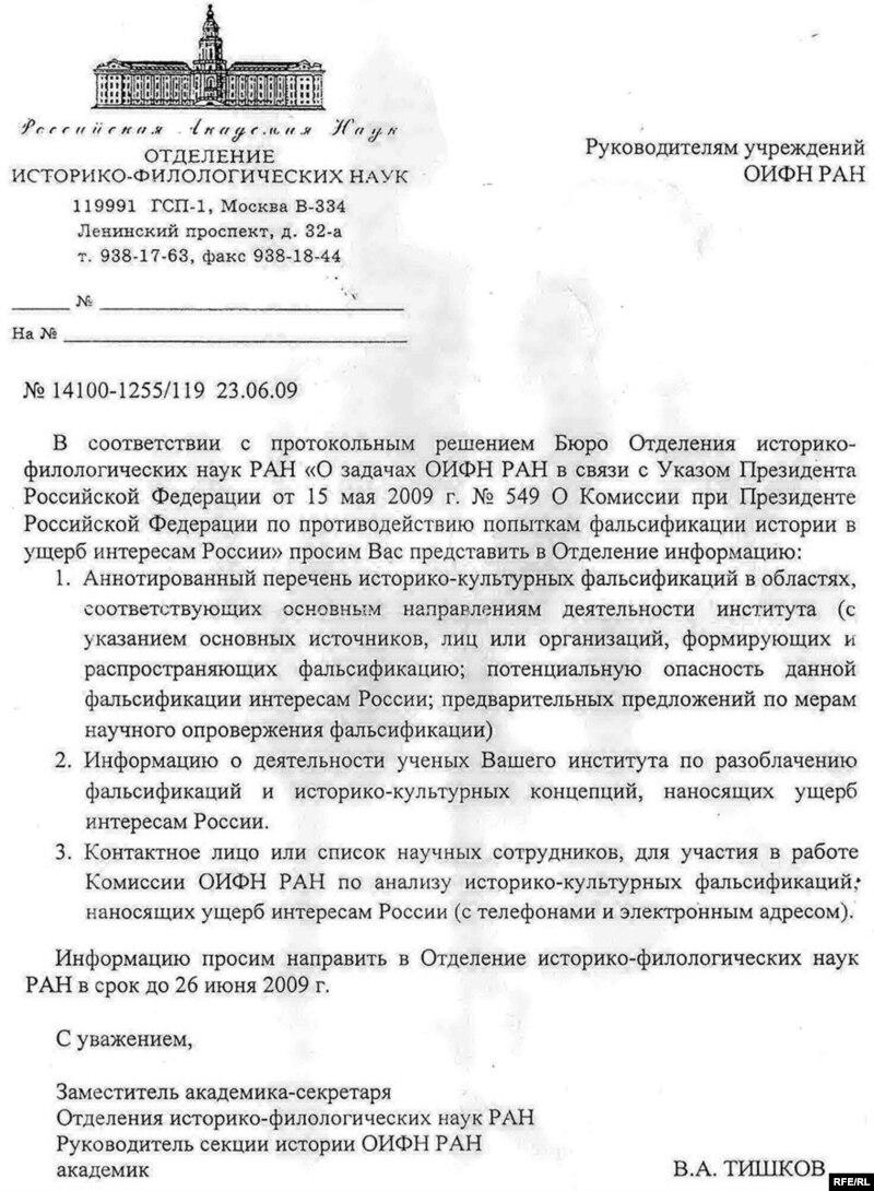 наказ 485 в д 26 11 2012 бланк форми