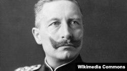 Кайзэр Вільгельм II