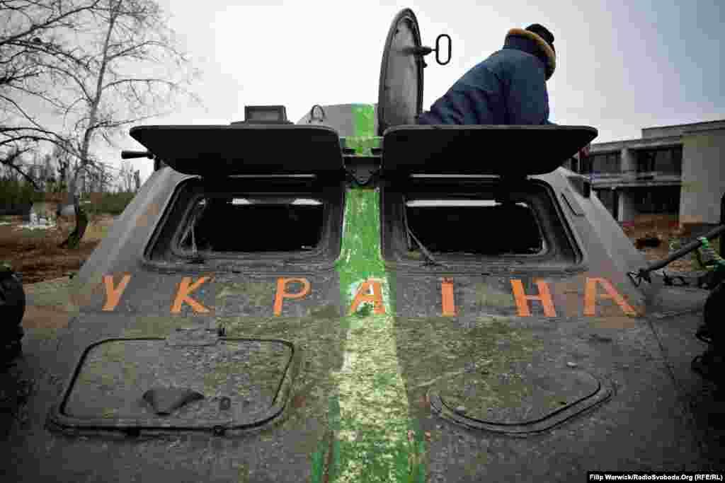 БТР-дің біріндегі «Украина» жазуы.
