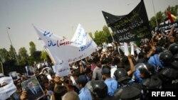 جانب من التظاهرة امام برلمان كوردستان في اربيل