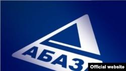 А еще теперь многие вольно или невольно сопоставляли прямые эфиры на Абхазском телевидении и «Абаза-ТВ»