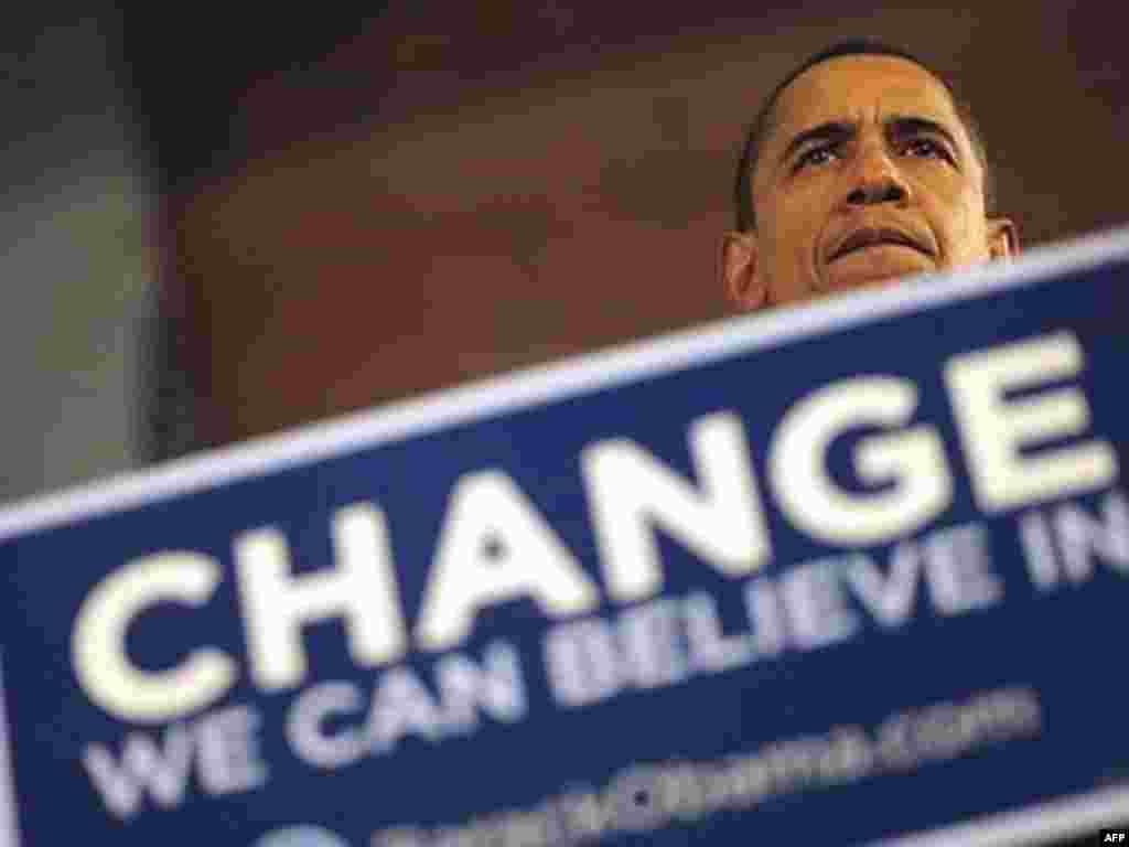 Барак Обама - яке аз номзадҳои аслии ҳизби демократ
