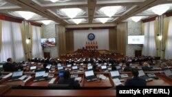 Чоо-жай: Парламентте изи жуулган иликтөөлөр
