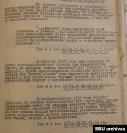 Архіви КДБ. Фрагмент обвинувачувального вироку, 1948 рік