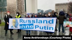Акция в поддержку Алексея Навального в Берлине, 23 января 2021 года