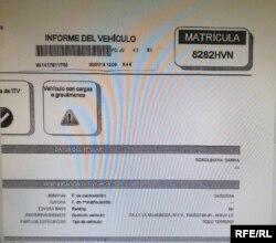 Выписка из реестра транспортных средств – автомобиль Дарии Сокольской