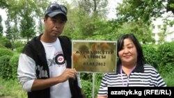 Открытие Аллеи журналистов в Оше, 5 мая 2012