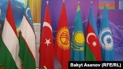Kyrgyzstan - Summit in Cholpon Ata, 3 September 2018