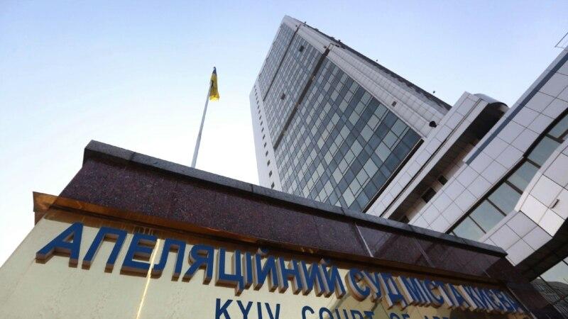 Апеляційний суд обрав Чаусу запобіжний захід у вигляді арешту, заставу скасував