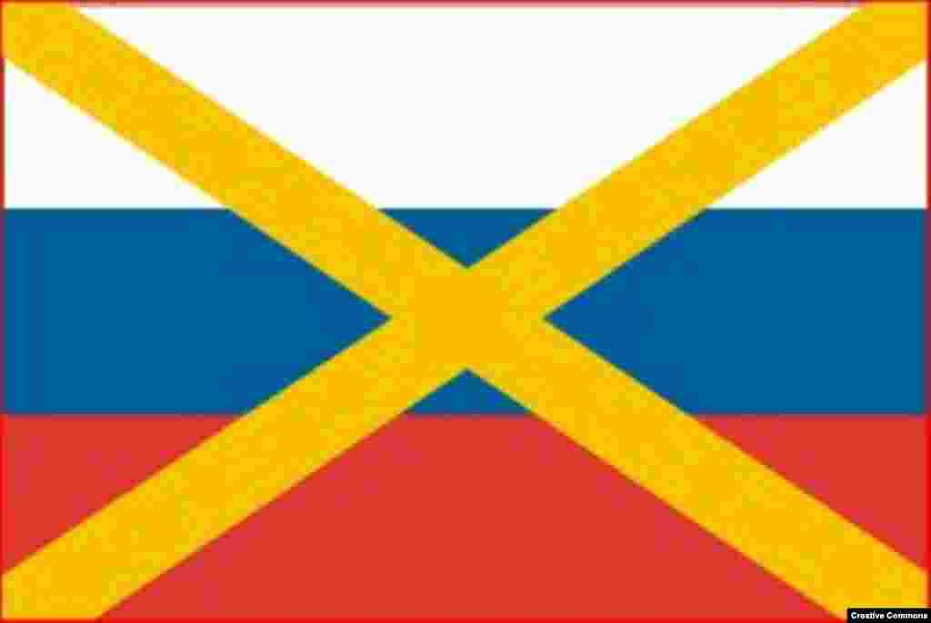 This was the flag of Russian Somaliland -- raised over Sagallo, which was renamed New Moscow.