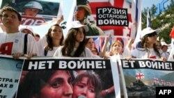 Ruskim priznavanjem Južne Osetije i Abhazije problem njihovog statusa nije rešen već je još više zaoštren