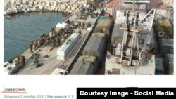 Корабель ВМФ Росії завантажує військову техніку й війська в окупованому Криму перед відправленням до Сирії, фото з соцмереж