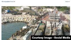 Российский военный корабль с десантом направляется из Севастополя в Сирию. Украина, Крым