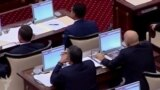 Azerbaijan Parliament - Milli Majlis.