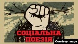 """Логотип фестиваля """"Киевские лавры"""""""