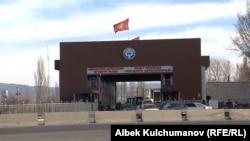 Кыргыз-казак чек арасы