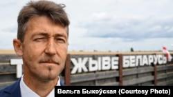 Витолд Ашурок