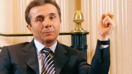 Bidzina Ivanishvili at his residence in Paris (file photo)