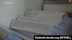 Документи, зібрані командою «ЯнуковичЛікс», у ГПУ