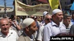 Кырымтатарларының каршылык чарасы. Акмәчет, 23 май 2013