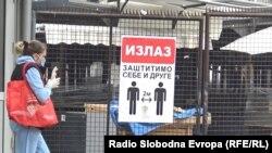 Beograđani sa kojima smo razgovarali kažu da su zbunjeni različitim porukama
