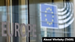 Офис Европейского парламента, Брюссель