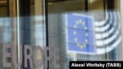 Таким чином санкційний список Європейського союзу за порушення територіальної цілісності України зараз складається зі 171 особи і 44 компаній