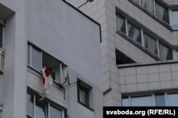 Маральная падтрымка ад вуліцы Старажоўскай