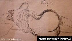 Desen al lui Klimt în colecția F.W. Neess la Muzeul din Wiesbaden Museum