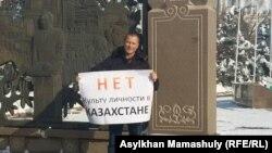 Журналист и правозащитник Сергей Дуванов проводит одиночный протест «против культа личности». Алматы, 24 ноября 2016 года.