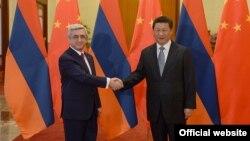 Չինաստանի և Հայաստանի նախագահների հանդիպումը Պեկինում, մարտ, 2015թ․