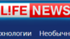 Андрей Михеев уволен с поста главного редактора телеканала LifeNews