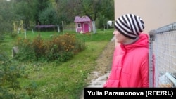Ксения Андрюшина