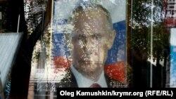 В поисках войны. Пять лет в Крыму | Радио Крым.Реалии