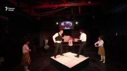 """Театри Конибодом дар аҳди COVID-19 """"Ютубӣ"""" шуд"""