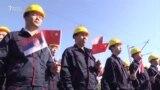 Кытайдын Европадагы экономикалык таасири