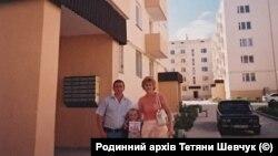 Тетяна Шевчук із родиною поряд із будинком, у якому їм надали службову квартиру, 2007 рік