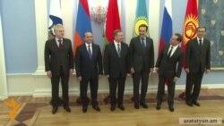 Հովիկ Աբրահամյանը մասնակցել է Եվրասիական միջկառավարական խորհրդի նիստին
