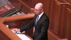 Не можна перемогти український народ і націю - Яценюк
