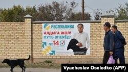 Баннер партии «Республика» в период агитации. Сентябрь 2020 г.
