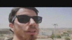 یکی از سه کوهنورد آمریکایی زندانی در ایران