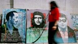 Че Гевара в Крыму | Крымское утро