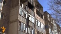 Վթարային շենքի բնակիչների համբերության բաժակը լցվել է