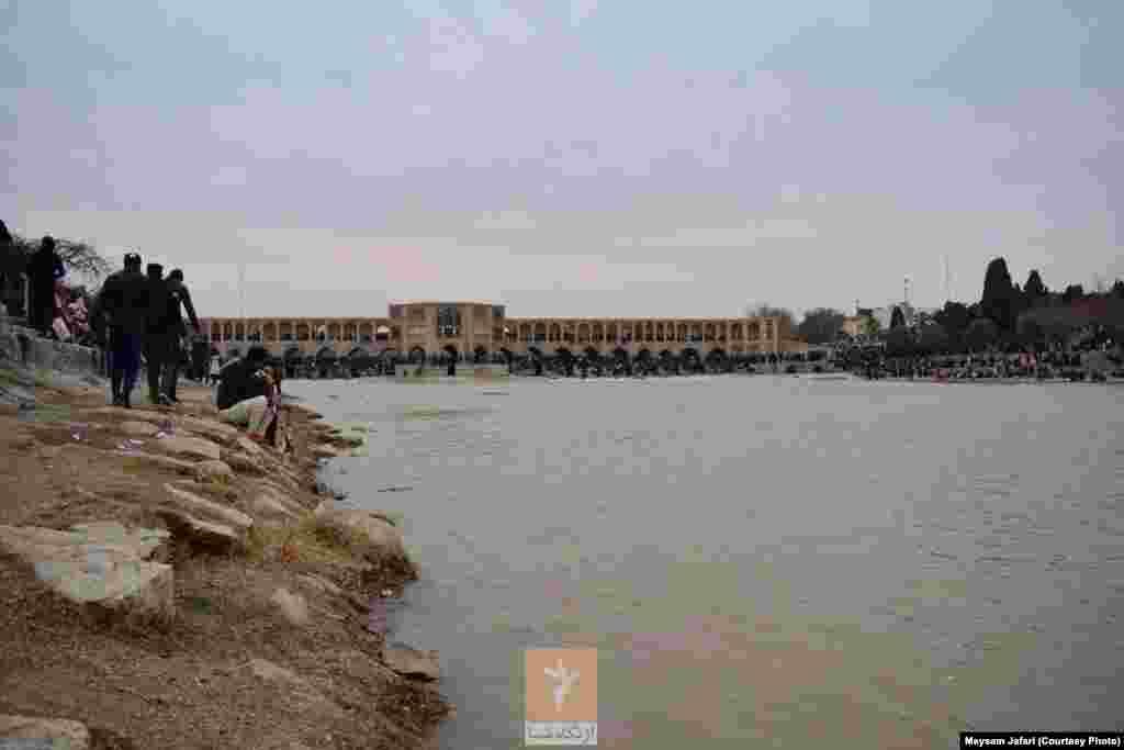زایندهرود، اصفهان