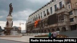 Згради и споменици кои се дел од проектот Скопје 2014