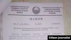 Распоряжение хокима Бостанлыкского района об отмене своего первого распоряжения.