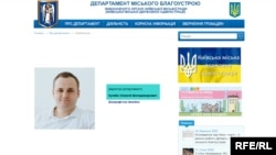 Директором Департаменту міського благоустрою був призначений Олексій Кулеба – за словами Левченка, близький соратник Єрмака