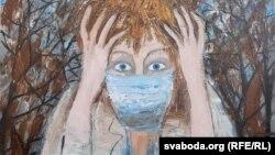 «Вірус». Людміла Шчамялёва