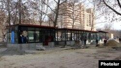Новые киоски в центре Еревана