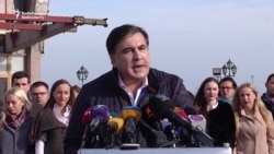 Saakashvili Resigns With Fiery Speech